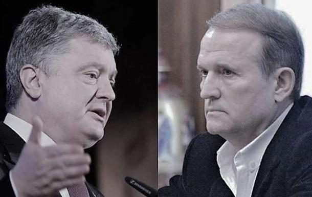 Медведчук и Порошенко объединились ради перевыборов в Раду