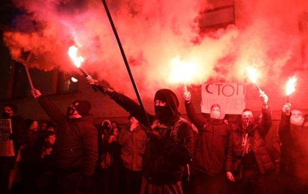 Під ОП протестують проти призначення Шкарлета