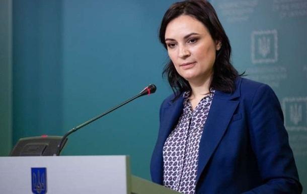 Ковалив ушла с поста замглавы Офиса президента