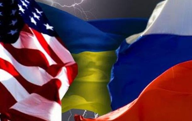 Україна як поле битви для Заходу і Росії