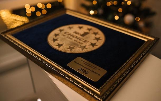 Будівельна Група  Синергія  вдруге визнана девелоперською компанією року у премії  Вибір року