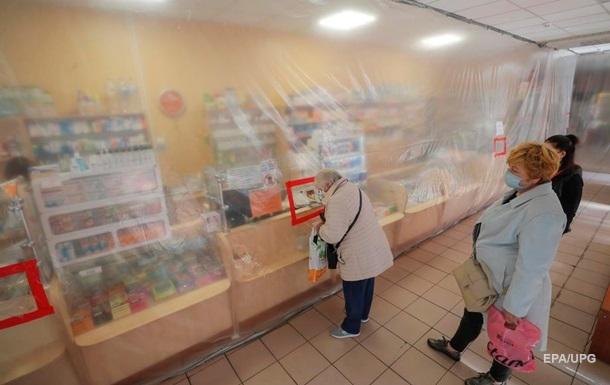 Українці зможуть купити антибіотики тільки за електронним рецептом