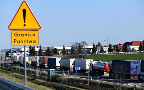 В Минфине рассказали, что сдерживает торговлю с ЕС