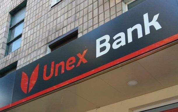 АМКУ дозволив продаж банку Новинського компанії Dragon Capital