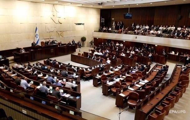 Парламент Израиля распущен досрочно