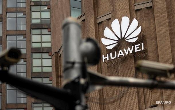Со зданий МИД Украины демонтируют оборудование Huawei - Госдеп