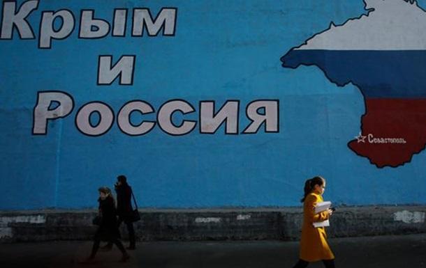 В 2021 году Россия уменьшит финансирование оккупированного Крыма