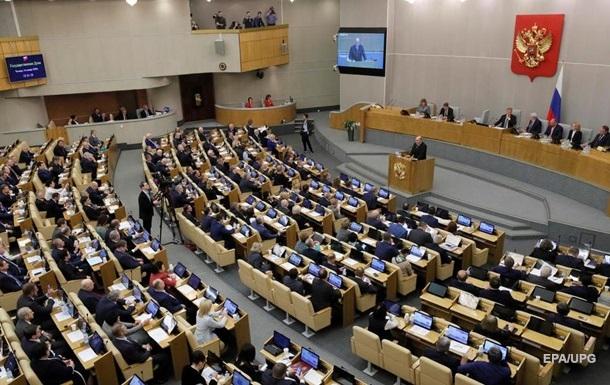 Держдума РФ дозволила блокувати сайти і соцмережі за цензуру
