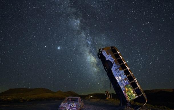 Відзначено місце в Чумацькому Шляху, де може бути позаземне життя