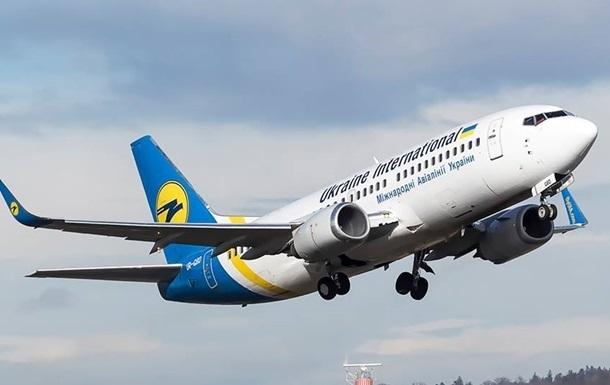 МАУ запустила авіарейси з Києва до Києва