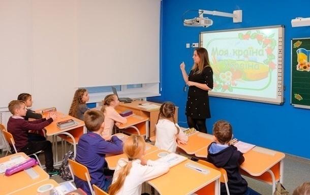 В школах в Украине введут электронные дневники и журналы