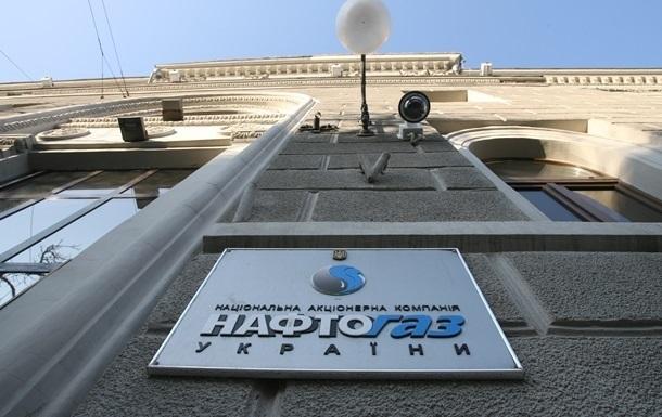 Топ-менеджерам Нафтогаза поднимут зарплату на 50%