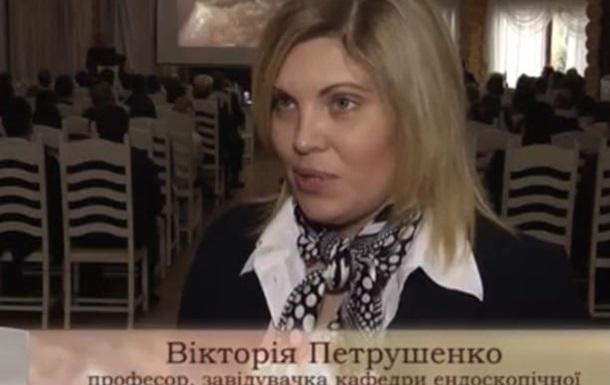 Народна аферистка Вінницького національного медуніверситету Петрушенко Вікторія