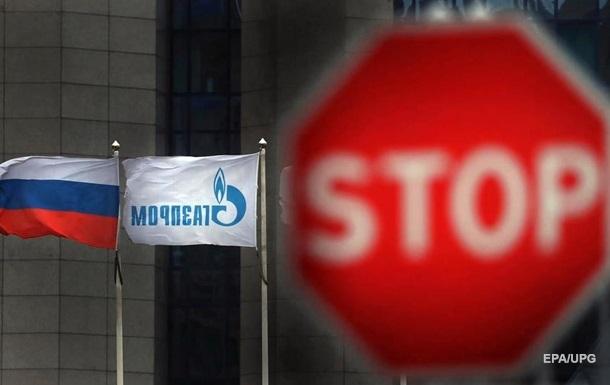 Польша выиграла еще один суд в Стокгольме у Газпрома
