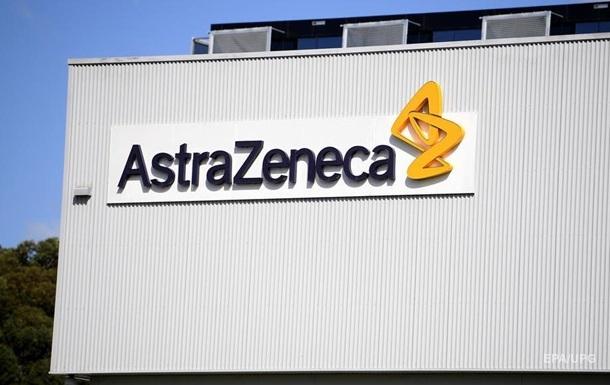 AstraZeneca начала регистрацию своей COVID-вакцины