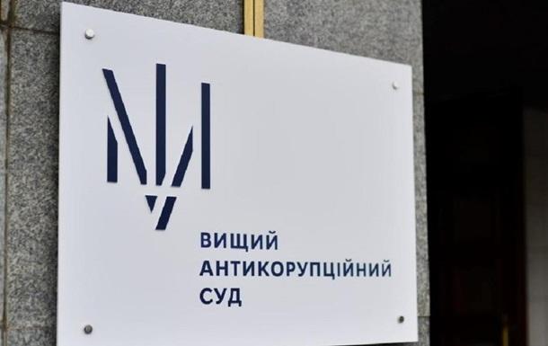 Екс-президенту Укрбуду продовжено термін домашнього арешту