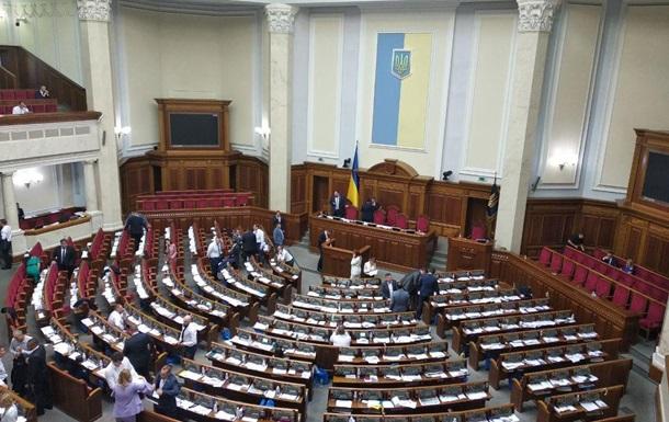 Назначение Витренко: Кабмин должен учесть позицию депутатов