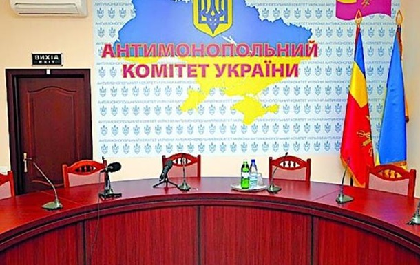 АМКУ розслідує монопольне зловживання «Оператора ГТС України»