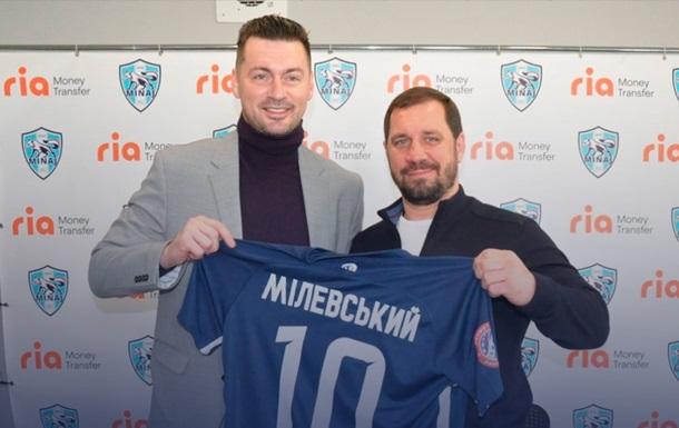 Мілевський: Дуже приємно повернутися в Україну