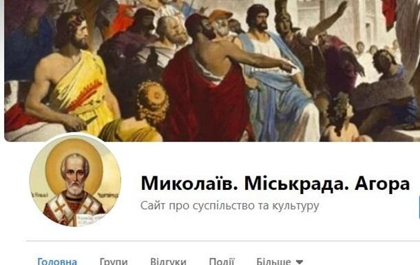 Миколаїв. Міськрада. Агора