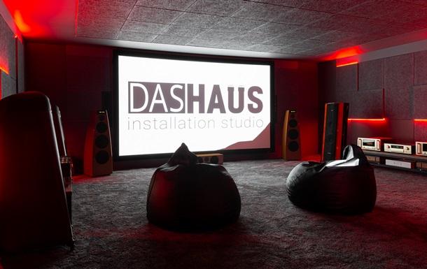 Тренды к локдауну-2021: интерьерные кинотеатры и симуляторы реальности