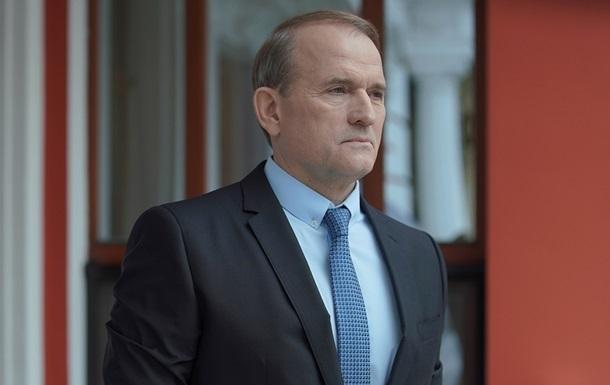 Есть основания для досрочных выборов - Медведчук