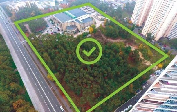 В Киеве вместо скандальных новостроек появится сквер