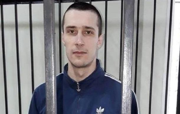 Украинский политзаключенный Александр Шумков возвращается из РФ