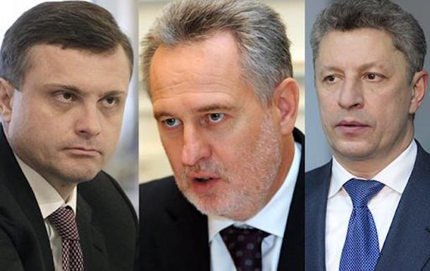 Фирташ, Левочкин и Бойко под одобрение власти безбожно наживаются на украинцах