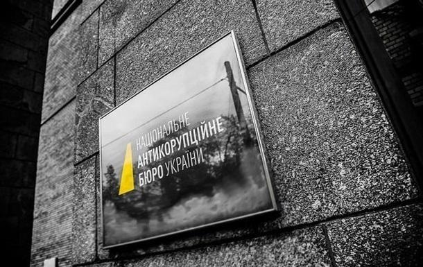 НАБУ открыло производство из-за вмешательства Венедиктовой в дело Татарова