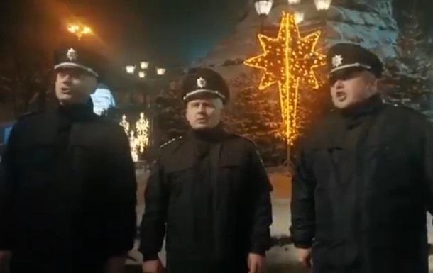 Украинские копы и немецкие дипломаты спели Щедрик