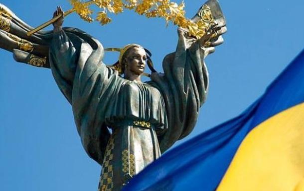 Украина-2020: страна вымирает