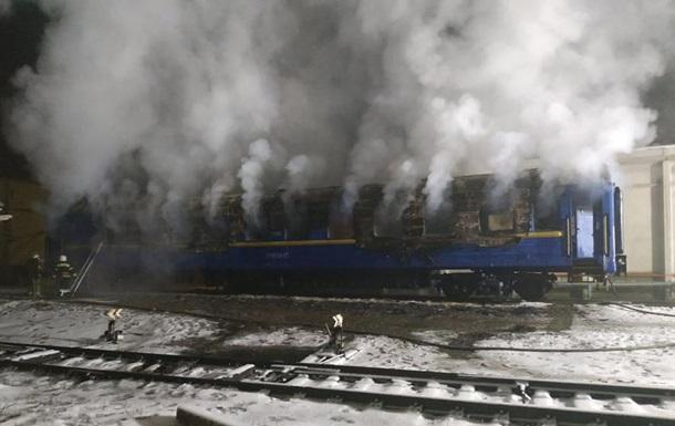 На Полтавщине загорелся вагон УЗ, есть жертвы