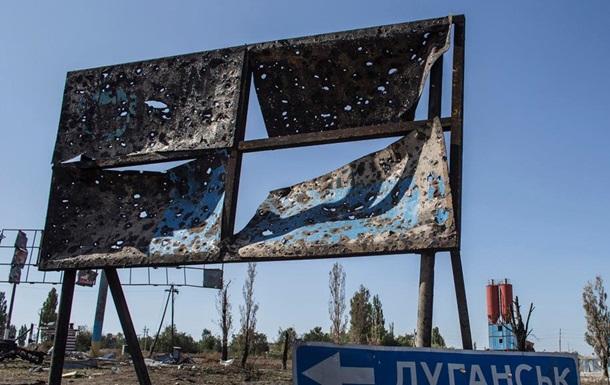 Країни Заходу посилять тиск на Україну та змусять Київ імплементувати «формулу Ш