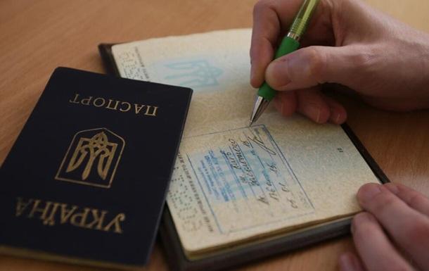 Кабмин запустил e-регистрацию места жительства