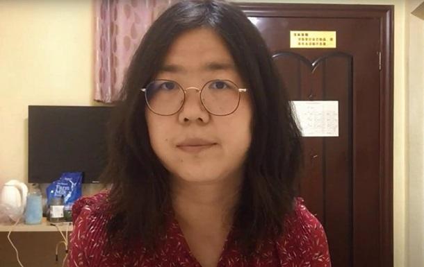 ЄС закликає КНР звільнити ув язнену журналістку, яка повідомляла про COVID