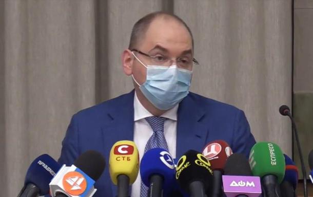 Глава МОЗ стал потенциальным донором костного мозга