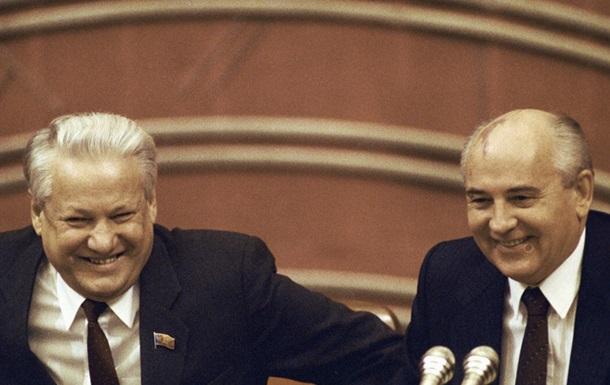 Боялся войны. Воспоминания Ельцина о развале СССР