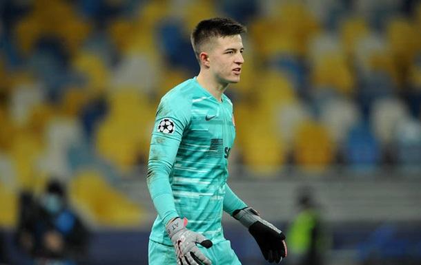 Трубин попал в сборную года среди лучших футболистов U-19
