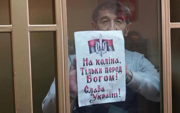 Украинского активиста из Крыма оставили в СИЗО Ростова-на-Дону