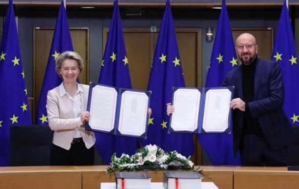 Британия и ЕС подписали соглашение о сделке