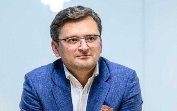 Кулеба назвав головні провали України за рік