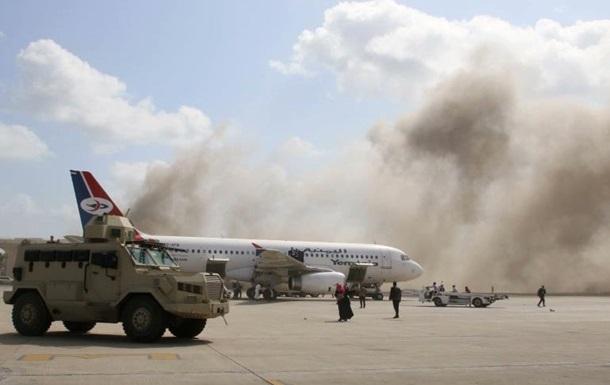 При атаке на аэропорт в Йемене погибли почти 30 человек
