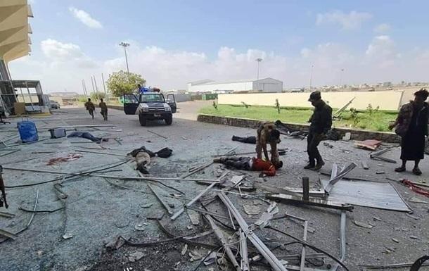 В Ємені біля президентського палацу пролунав вибух