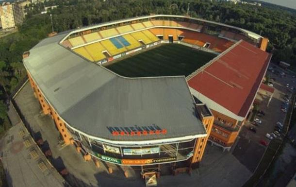 Сумской стадион продали на аукционе за восемь миллионов