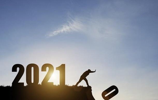 2020: итоги и последствия