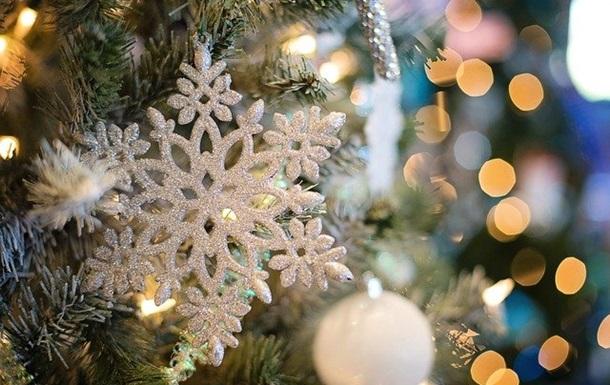 Какие праздники 31 декабря в последний день 2020 года