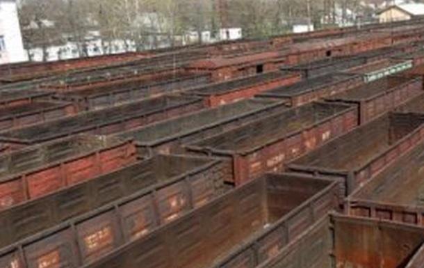 Кабмин продлил запрет на ввоз ж/д вагонов из РФ