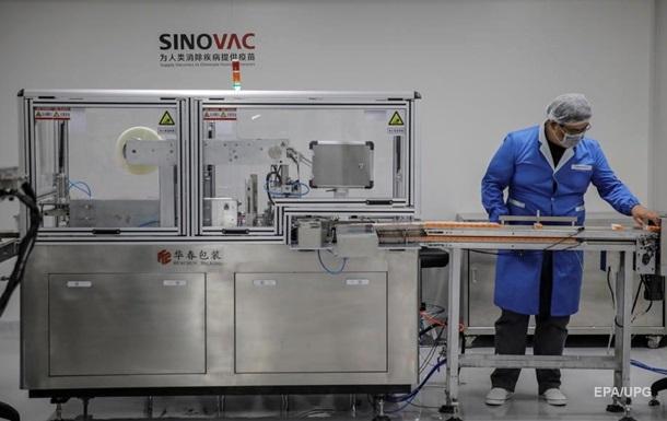 Відомі умови відмови від вакцин Sinovac