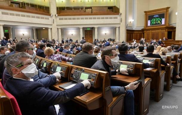 ВР на 88 засіданнях у цьому році прийняла 250 законів